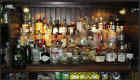 pub morrison's